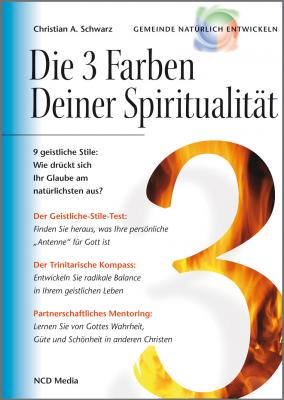 The 3 Colors of Your Spirituality (German)